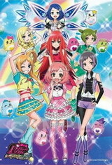 Pretty Rhythm: Rainbow Live