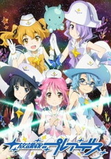 Houkago no Pleiades (TV)