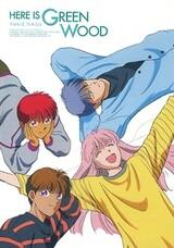 Koko wa Green Wood