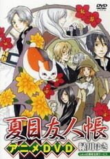 Natsume Yuujinchou: Nyanko-sensei to Hajimete no Otsukai