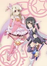 Fate/kaleid liner Prisma☆Illya Specials
