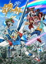 Gundam Build Fighters