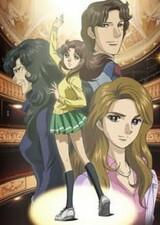 Glass no Kamen (2005)