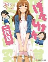 Genshiken Nidaime Specials