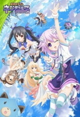 Choujigen Game Neptune The Animation OVA