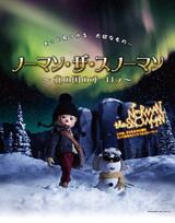 Norman the Snowman: Kita no Kuni no Aurora