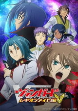Cardfight!! Vanguard: Legion Mate-hen