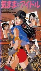 Kimama ni Idol