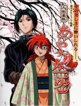 Karakurizoushi Ayatsuri Sakon