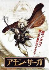 Amon Saga