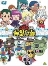 Mobile Suit SD Gundam Mk IV