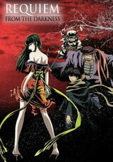 Kyougoku Natsuhiko: Kousetsu Hyaku Monogatari