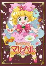 Hana no Mahoutsukai Mary Bell
