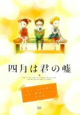 Shigatsu wa Kimi no Uso: Moments