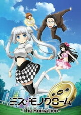 Miss Monochrome The Animation: Manager