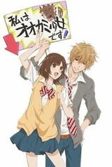 Ookami Shoujo to Kuro Ouji: Gishinanki – Happening Kiss