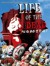 Zombie Clay Animation: Life of the Dead