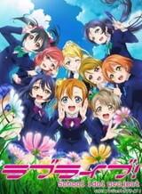 30-pun de Wakaru! Kore made no Love Live!
