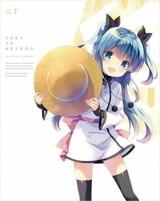 Sora no Method: Aru Shoujo no Kyuujitsu★