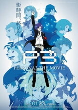 Persona 3 the Movie 4: Winter of Rebirth