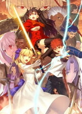 Fate/stay night: Unlimited Blade Works 2nd Season - Sunny Day