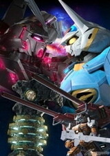 Gundam: G no Reconguista - From the Past to the Future