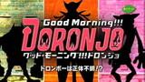 Good Morning!!! Doronjo