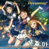 "The iDOLM@STER Million Live! ""Dreaming!"" Animation PV"