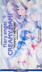 Mahou no Tenshi Creamy Mami: Perfect Memory