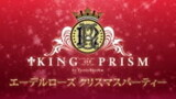 King of Prism by Pretty Rhythm Short Anime