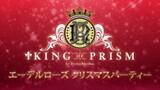 King of Prism by Pretty Rhythm Short Anime