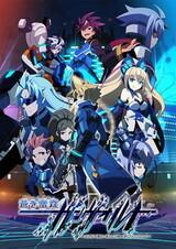 Armed Blue Gunvolt