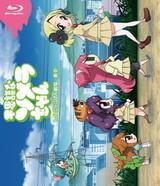 Fushigi na Somera-chan Special