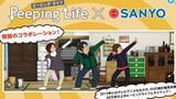 Peeping Life x Sanyo
