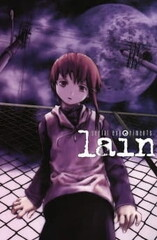 Serial Experiments Lain