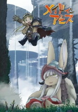 Made in Abyss