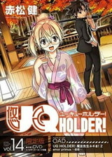 UQ Holder! OVA