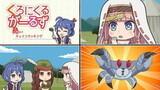 Kuro-Nikuru Girls