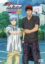 Kuroko no Basket: Oshaberi Shiyou ka