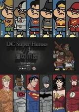 DC Super Heroes vs Taka no Tsume-dan