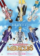 Tokimeki Restaurant☆☆☆ MIRACLE6 Movie