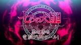 Nanatsu no Taizai: Tsumi no Kokuhaku Dennou Grimoire!