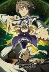 Fate/Apocrypha: Seihai Taisen Douran-hen