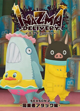 Inazma Delivery: Dougyousha Attack-hen