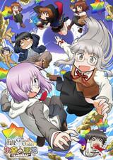 Fate/Grand Order: Himuro no Tenchi - 7-nin no Saikyou Ijin-hen