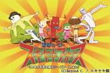 Sentai Hero Sukiyaki Force: Gunma no Heiwa wo Negau Season e, Mata?