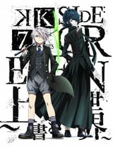 K: Seven Stories Movie 3 - Side:Green - Uwagaki Sekai