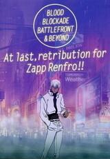 Kekkai Sensen & Beyond: Zapp Renfro Ingaouhouchuu!!/Baccardio no Shizuku