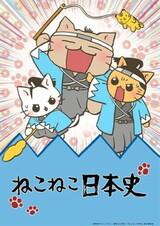 Neko Neko Nihonshi 3rd Season