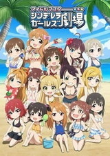 Cinderella Girls Gekijou: Kayou Cinderella Theater 3rd Season